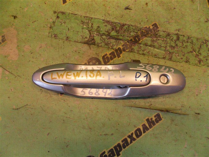 Ручка двери внешняя Mazda Mpv LWEW FS 2001 передняя левая