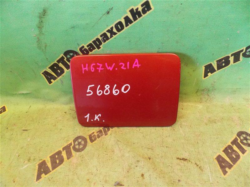 Лючок бензобака Mitsubishi Pajero Io H67W 4G94