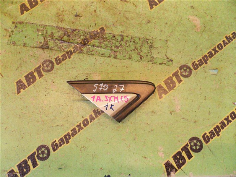 Уголок крыла Toyota Ipsum SXM15 3S-FE 2001 передний правый