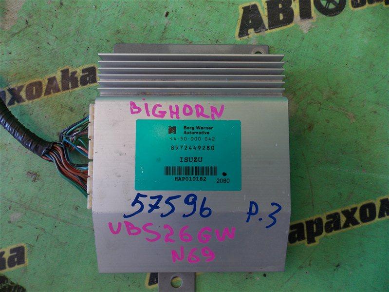 Блок переключения кпп Isuzu Bighorn UBS26GW 6VE1 2001