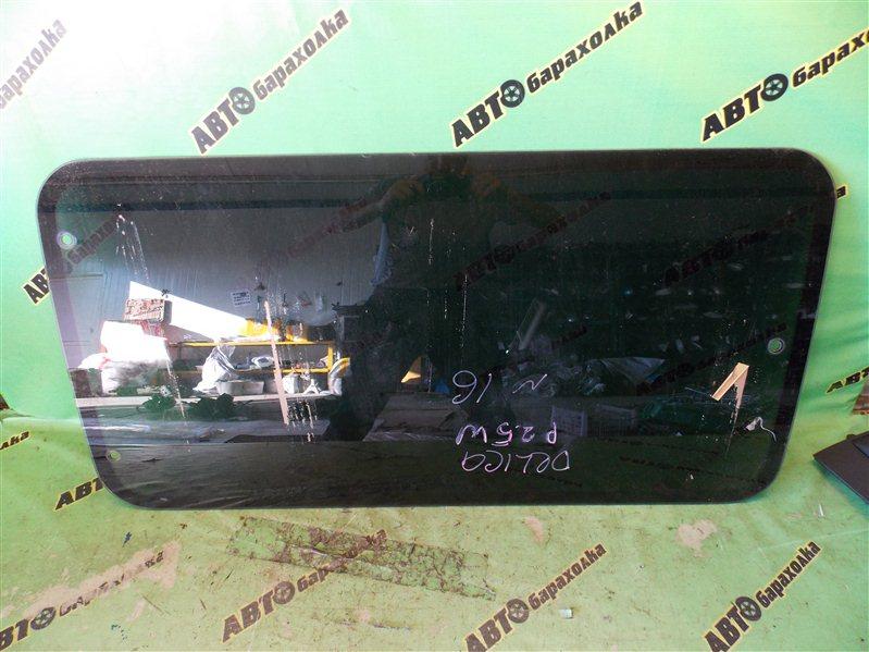 Стекло Mitsubishi Delica P25W 4D56 заднее правое