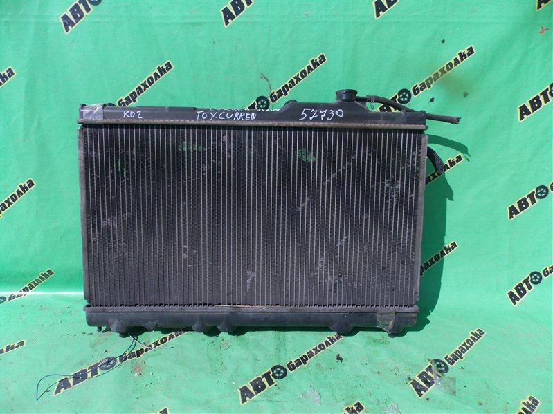 Радиатор основной Toyota Curren ST206 3S-FE