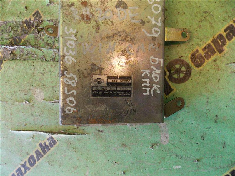 Блок переключения кпп Nissan Skyline HR33 RB20