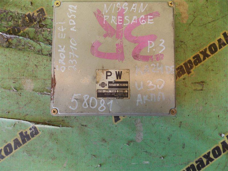 Блок управления акпп Nissan Presage U30 KA24DE