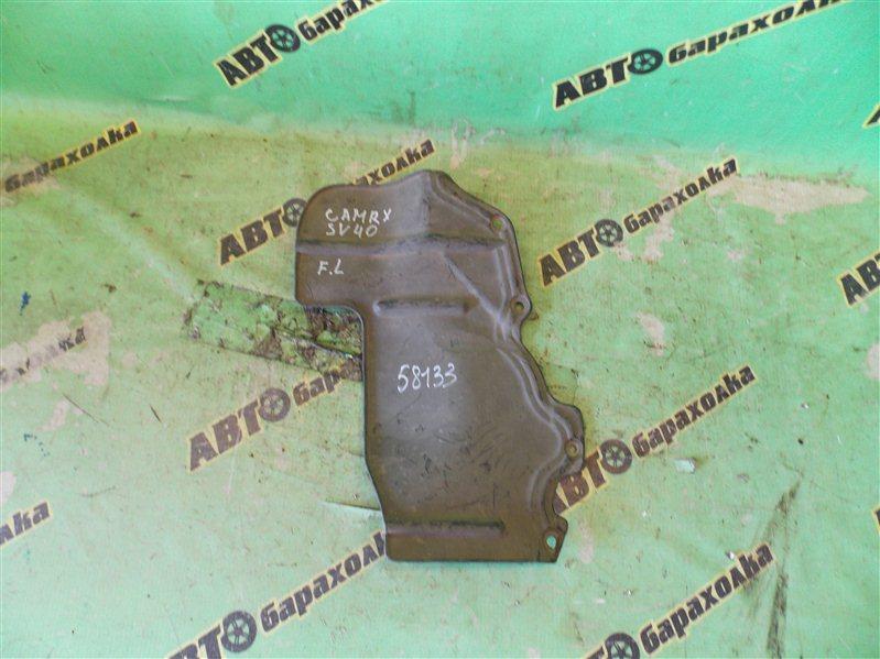 Защита двигателя Toyota Camry SV40 передняя левая