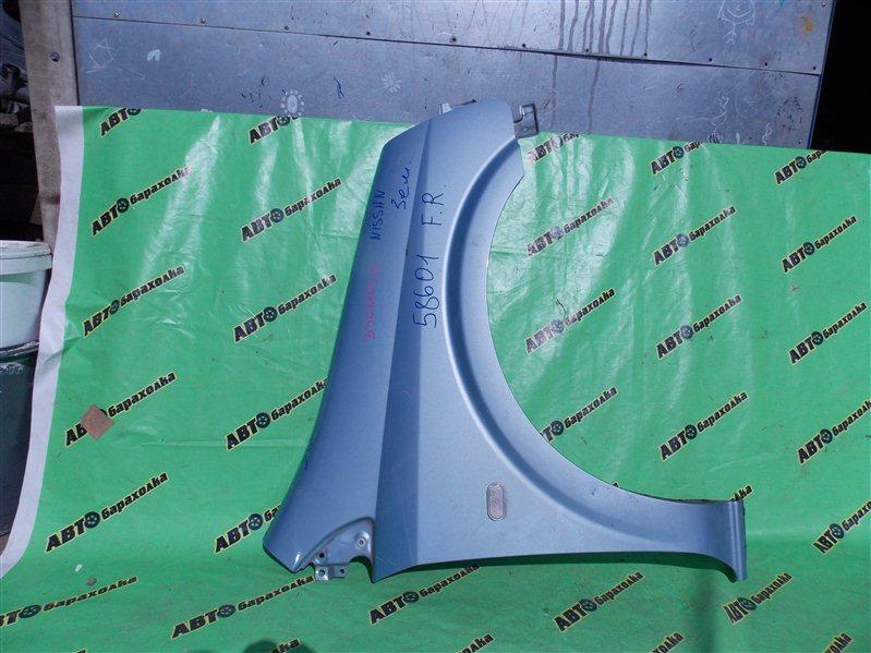 Крыло Nissan Lafesta B30 MR20(DE) 2004 переднее правое