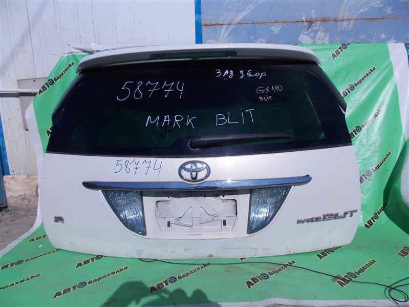 Дверь 5-я Toyota Mark Ii Blit GX110 задняя