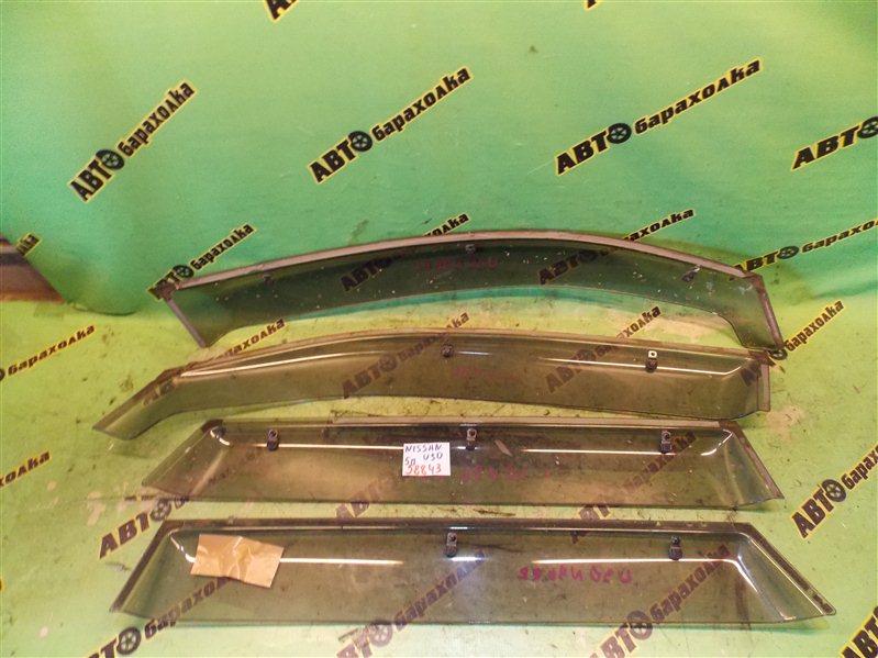 Ветровики комплект Nissan Presage U30 KA24(DE) 2001