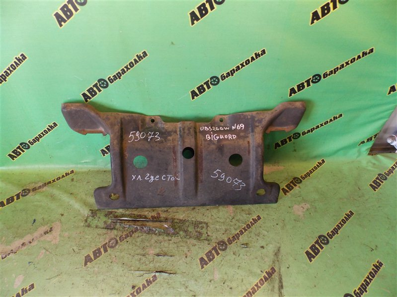 Защита двигателя Isuzu Bighorn UBS26GW 6VE1 2001