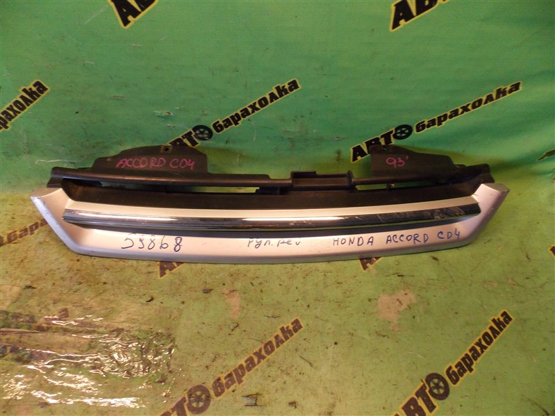Решетка радиатора Honda Accord CD4