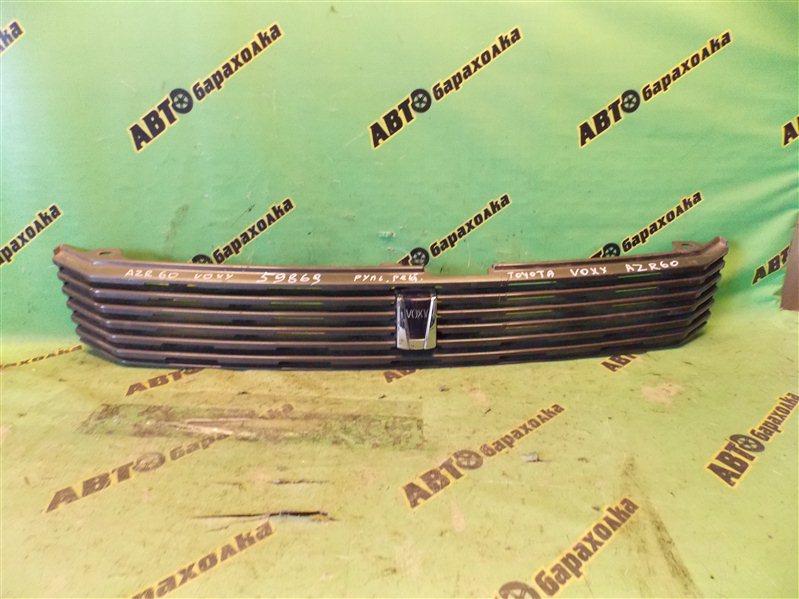 Решетка радиатора Toyota Voxy AZR60