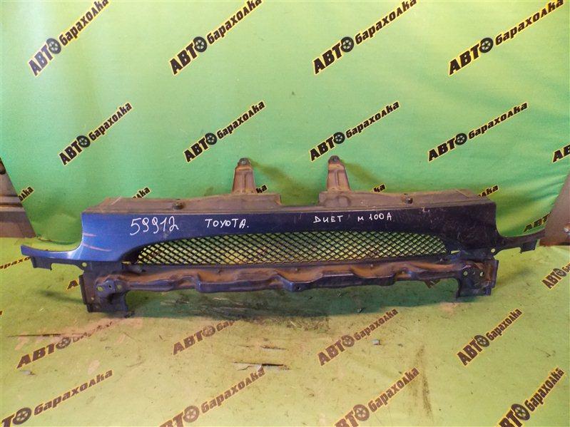 Решетка радиатора Toyota Duet M101A