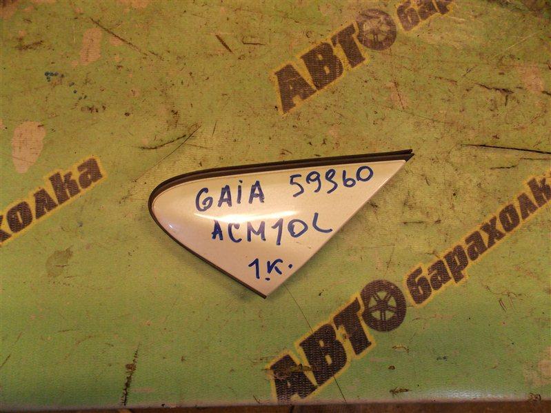 Уголок крыла Toyota Gaia ACM10 передний левый