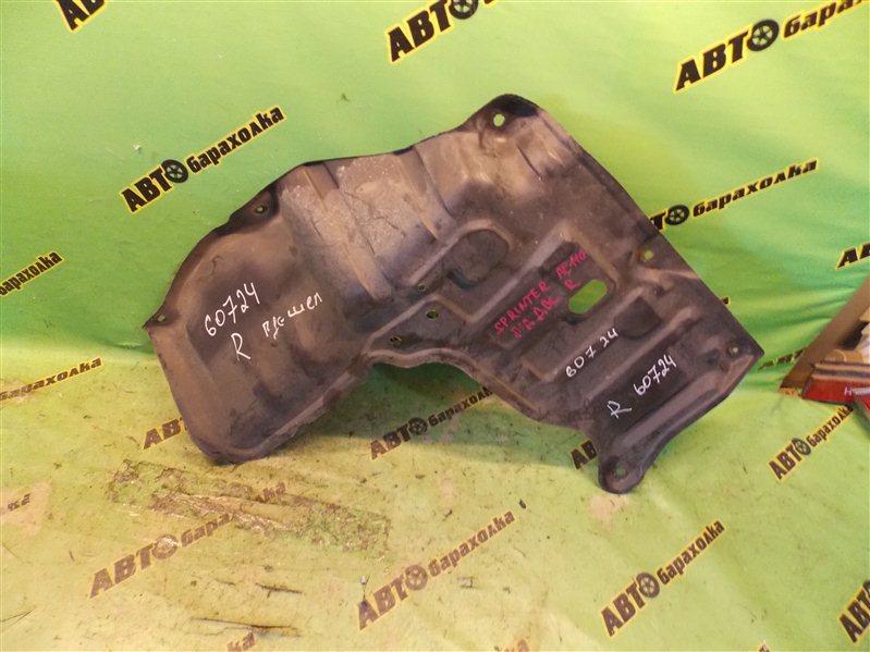 Защита двигателя Toyota Sprinter AE110 передняя правая