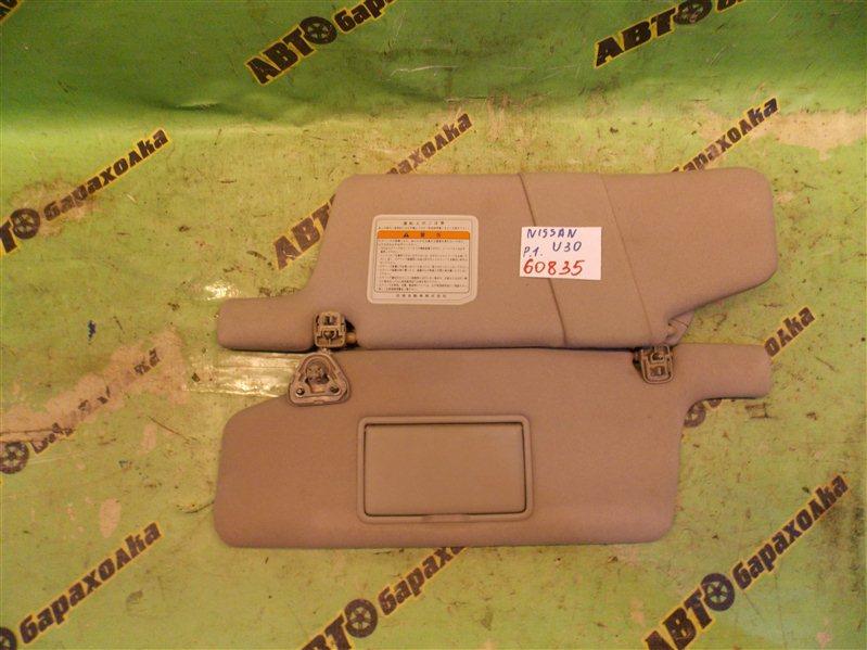 Козырек солнцезащитный Nissan Presage U30 KA24(DE) 2001