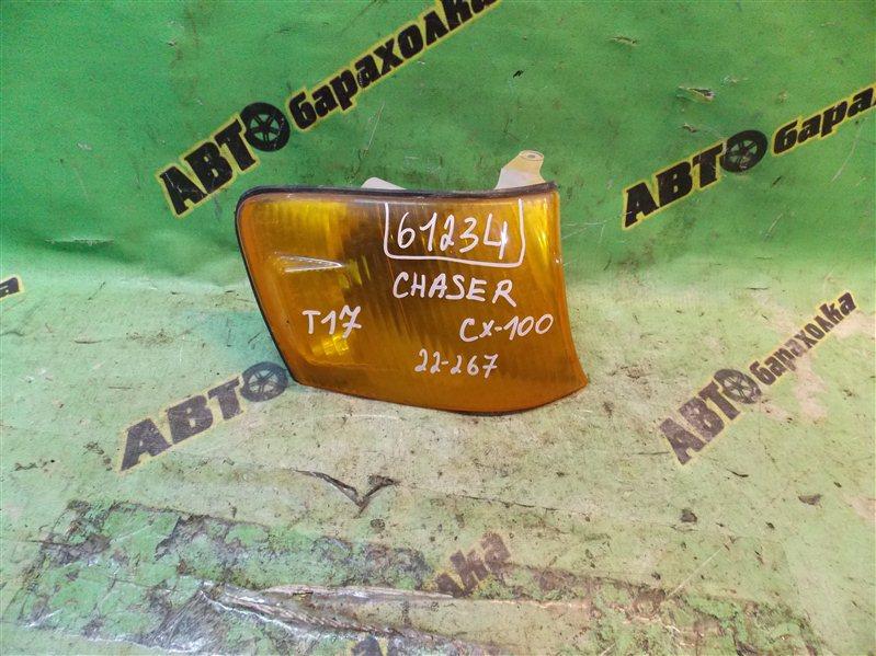 Габарит Toyota Chaser GX100 передний правый