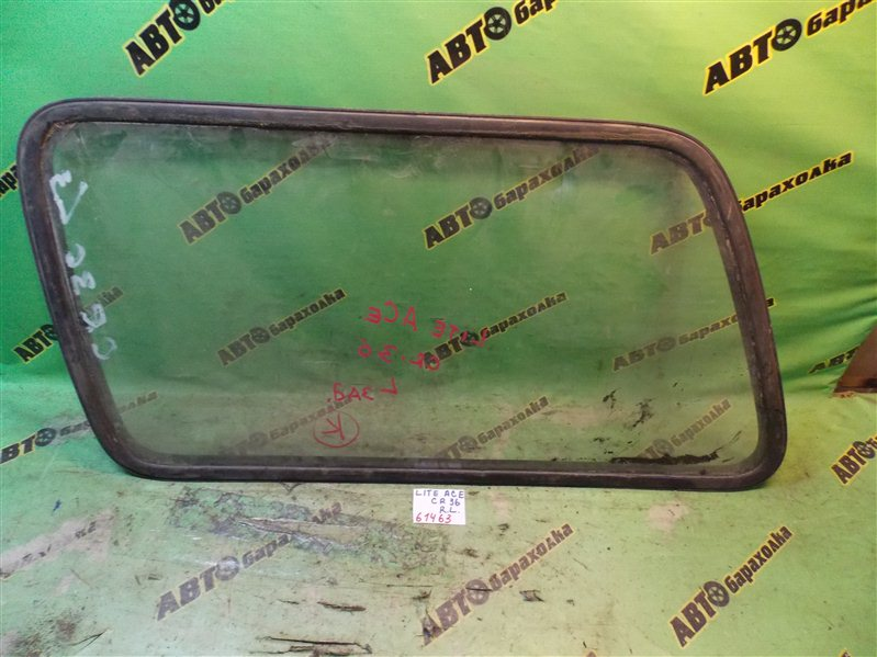 Стекло собачника Toyota Liteace CR36 заднее левое