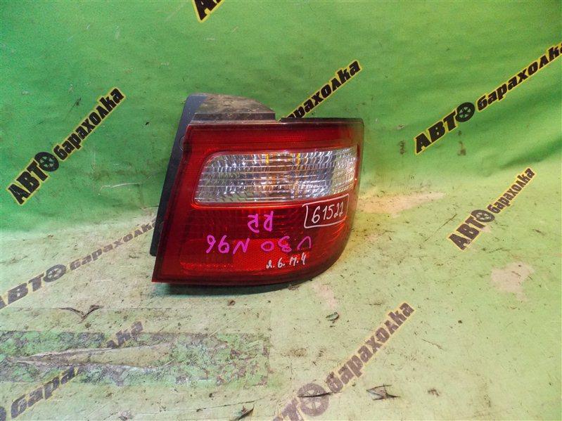 Стоп Nissan Presage U30 KA24(DE) 2001 задний правый