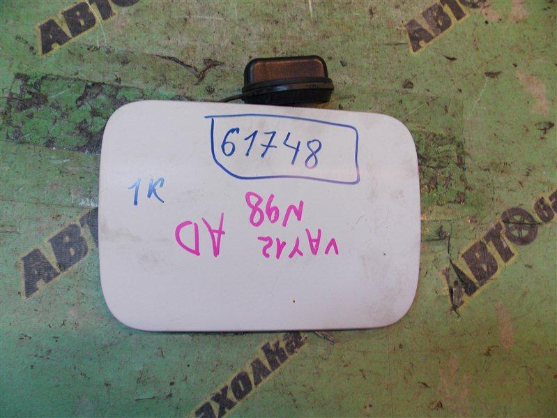 Лючок бензобака Nissan Ad VAY12 CR12(DE) 2008