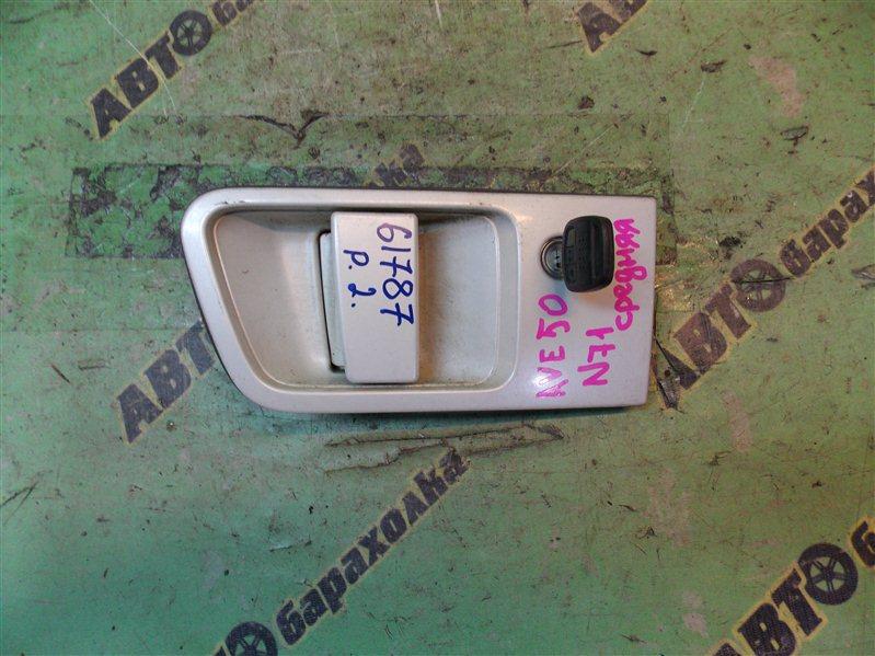 Ручка двери внутренняя Nissan Elgrand AVE50 QD32 1997 задняя левая