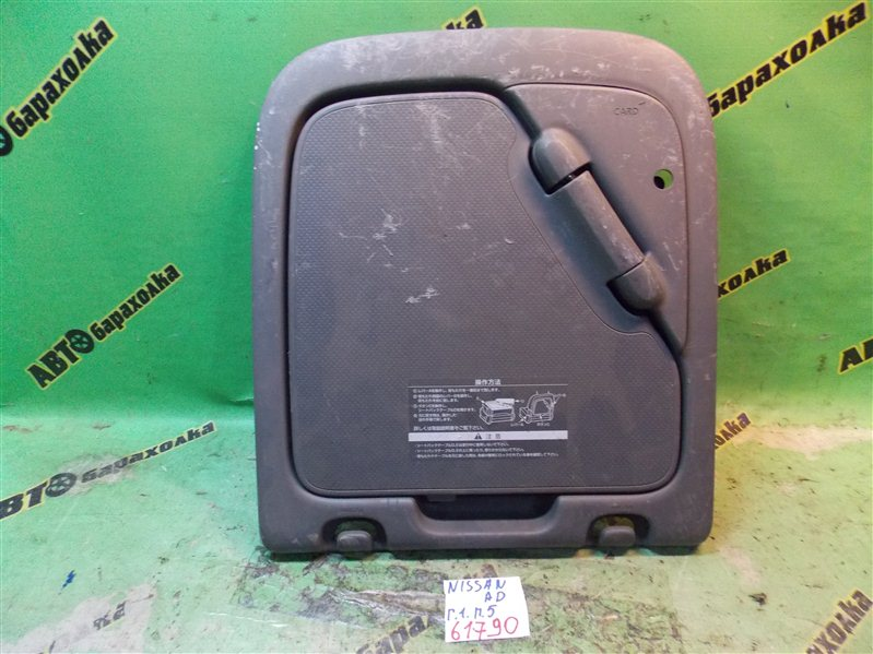 Столик Nissan Ad VAY12 CR12(DE) 2008