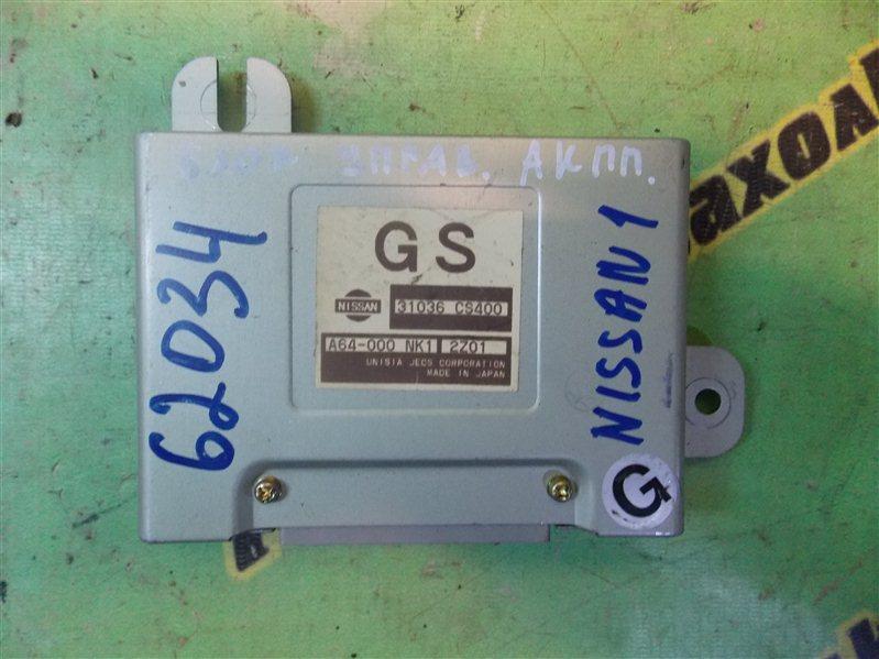 Блок управления акпп Nissan Gloria MY34 VQ25(DD) 2002