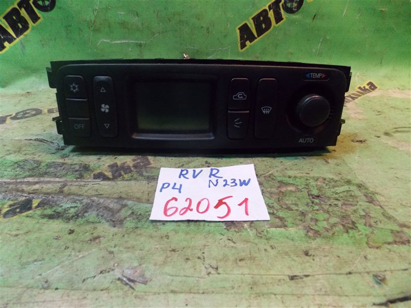 Климат-контроль Mitsubishi Rvr N23W 4G63