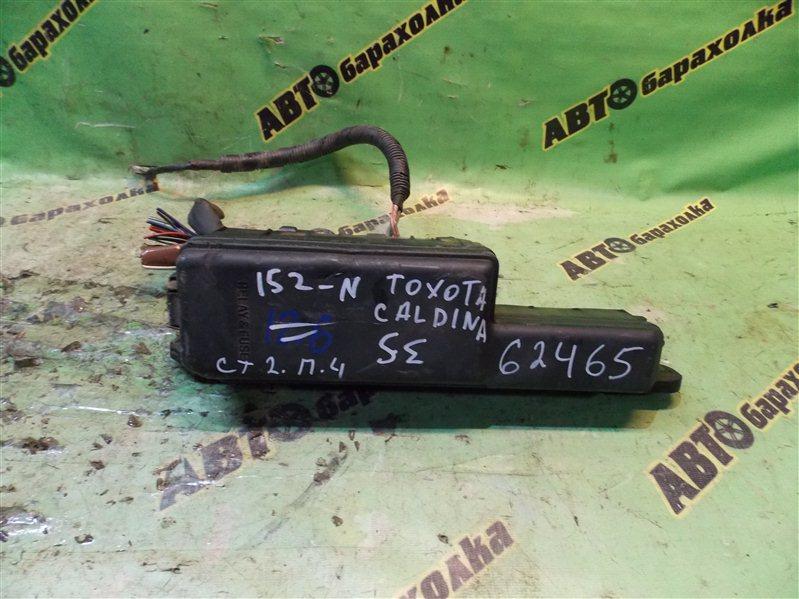 Блок предохранителей под капот Toyota Caldina ST215 3S-FE 1999