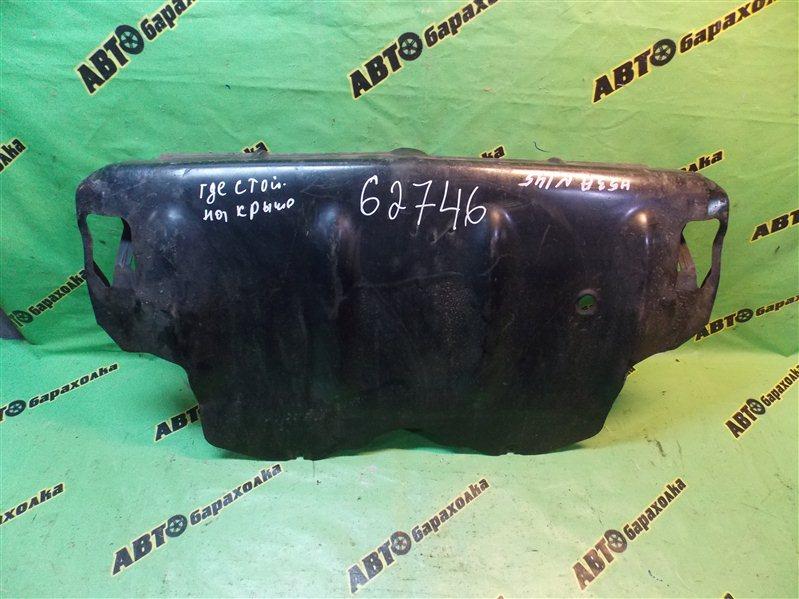 Защита двигателя Mitsubishi Pajero Mini H53A 4A30 2001