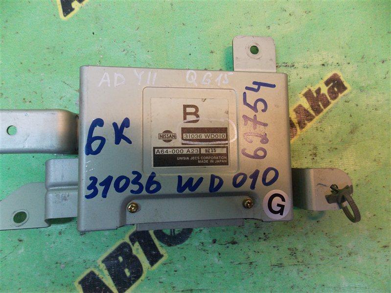 Блок переключения кпп Nissan Ad VFY11 QG15(DE) 1999