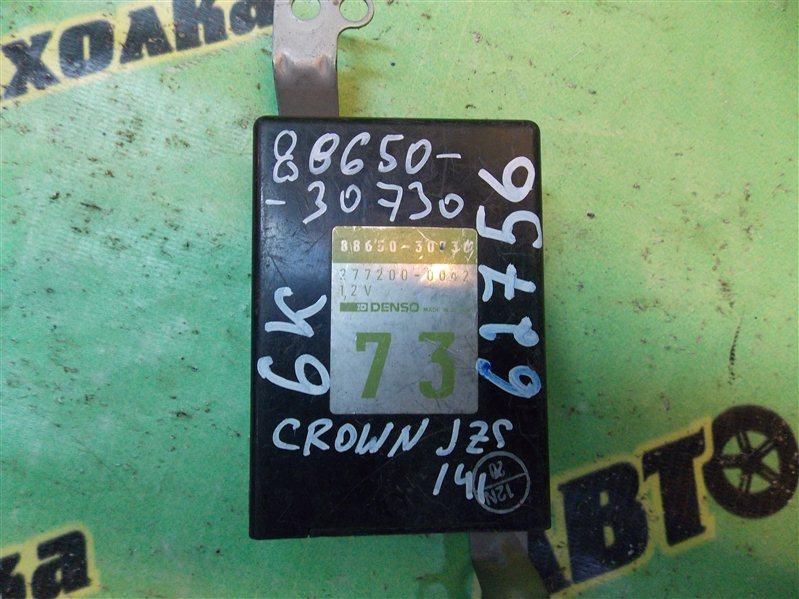 Блок управления кондиционером Toyota Crown JZS 141