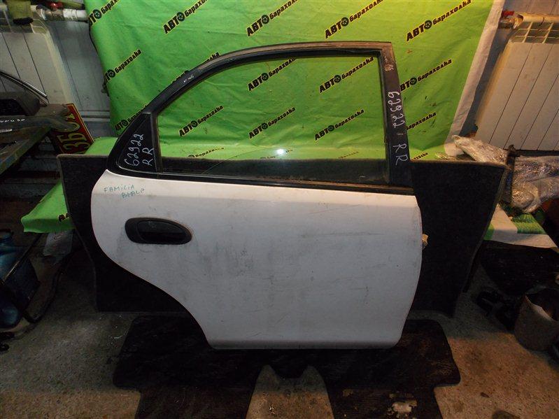Дверь Mazda Familia BHALP задняя правая