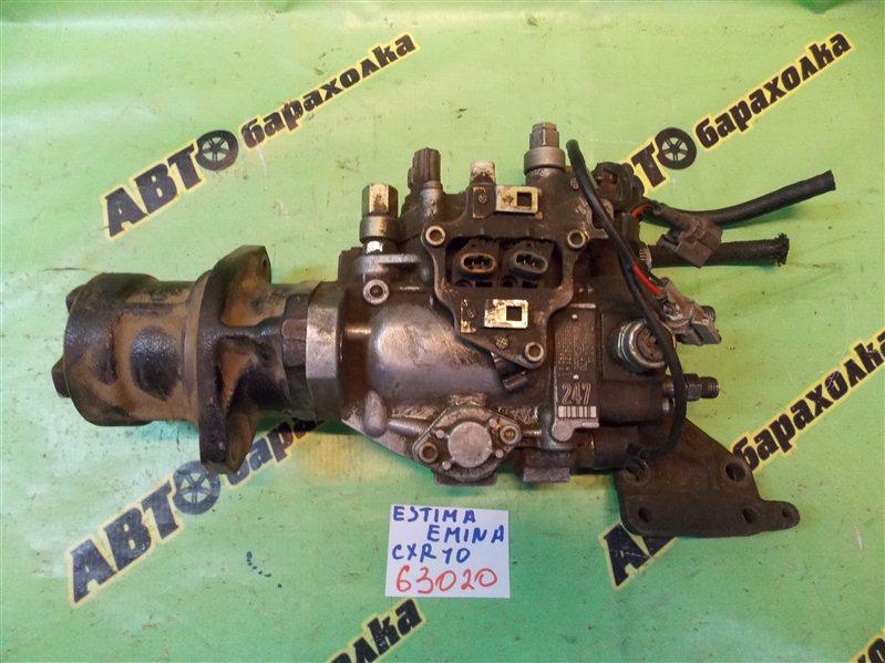 Тнвд Toyota Estima Emina CXR10 3CTE