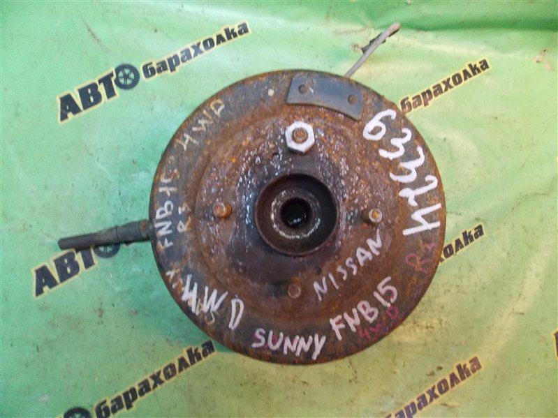 Ступица Nissan Sunny FNB15 задняя правая