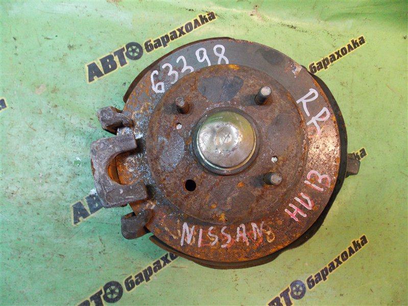 Ступица Nissan Bluebird HU 13 задняя правая