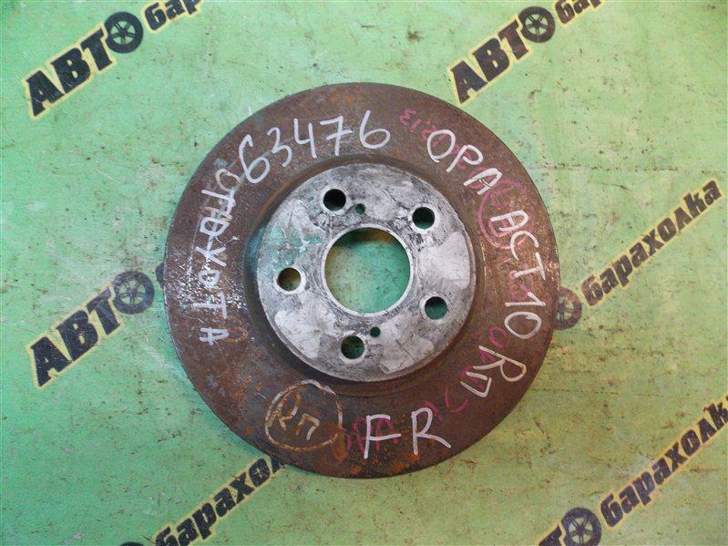 Диск тормозной Toyota Opa ACT10 передний правый