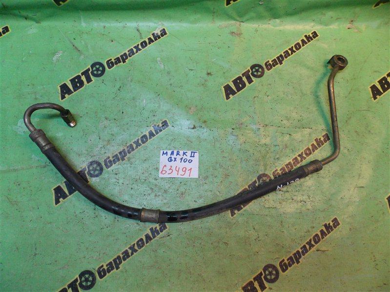 Шланг гидроусилителя Toyota Mark Ii GX100 1G-FE 1997