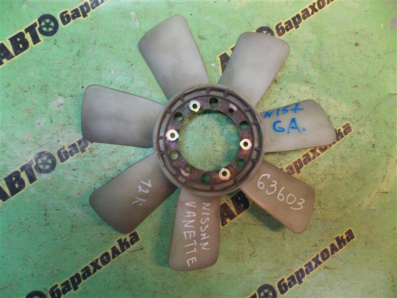 Вентилятор вискомуфты Nissan Vanette SS88HN F8 1997