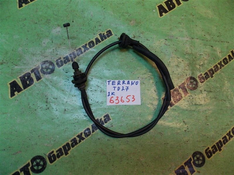 Тросик газа Nissan Terrano WBYD21 TD27 1989