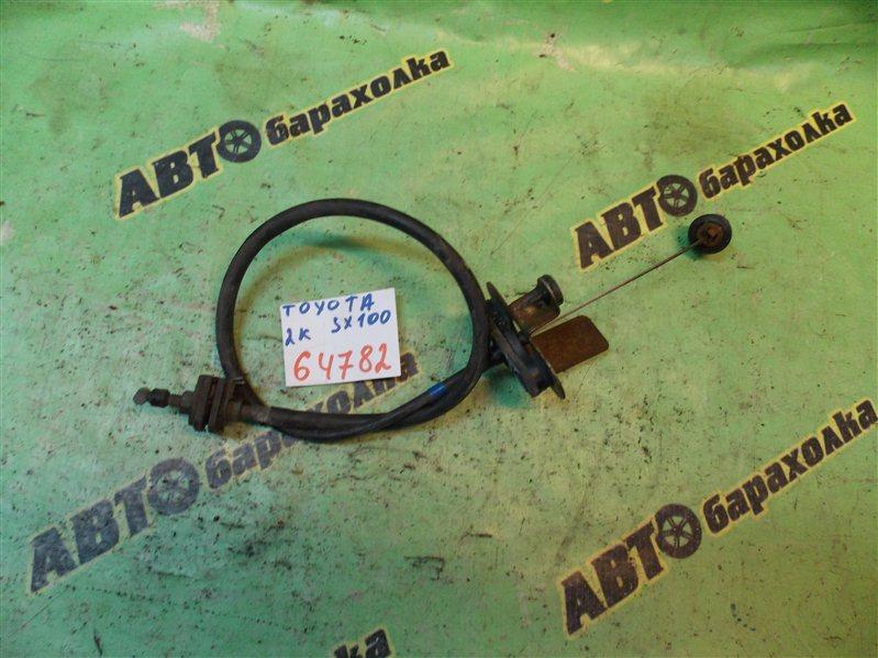 Тросик газа Toyota Chaser SX100 4S-FE 1999