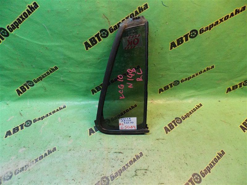 Форточка двери Toyota Passo KGC10 1KR-FE 2008 задняя левая