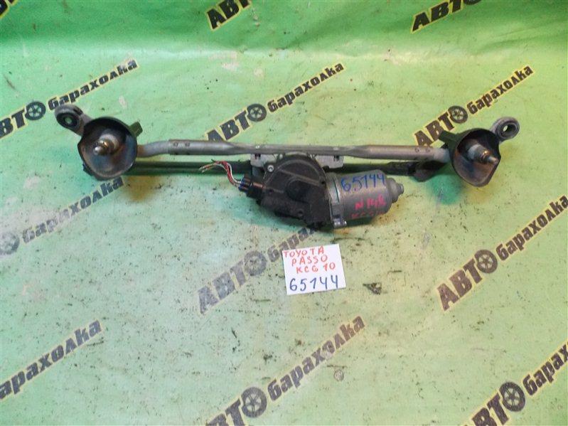Механизм дворников Toyota Passo KGC10 1KR-FE 2008