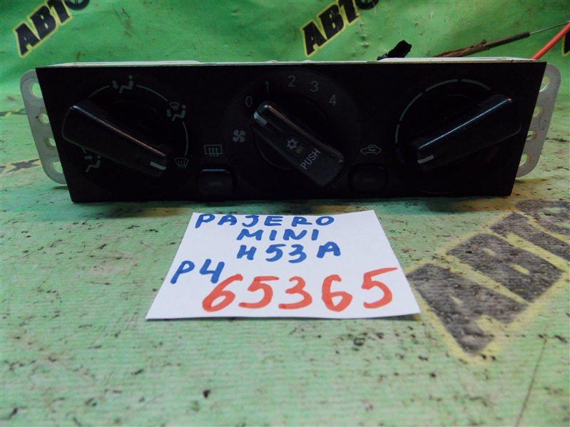 Климат-контроль Mitsubishi Pajero Mini H53A 4A30 2001