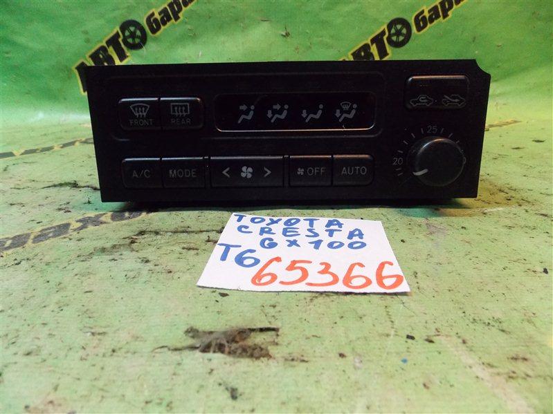 Климат-контроль Toyota Cresta GX100 1G-FE 1996