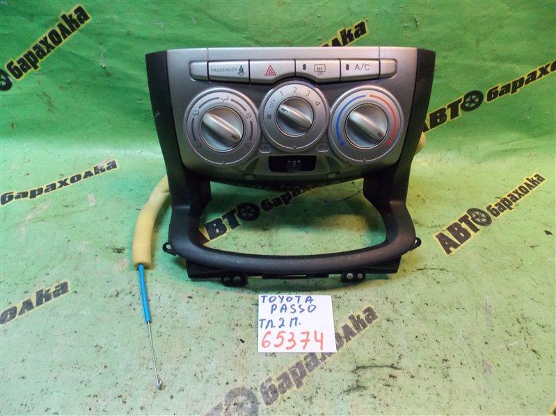 Климат-контроль Toyota Passo KGC10 1KR-FE 2008