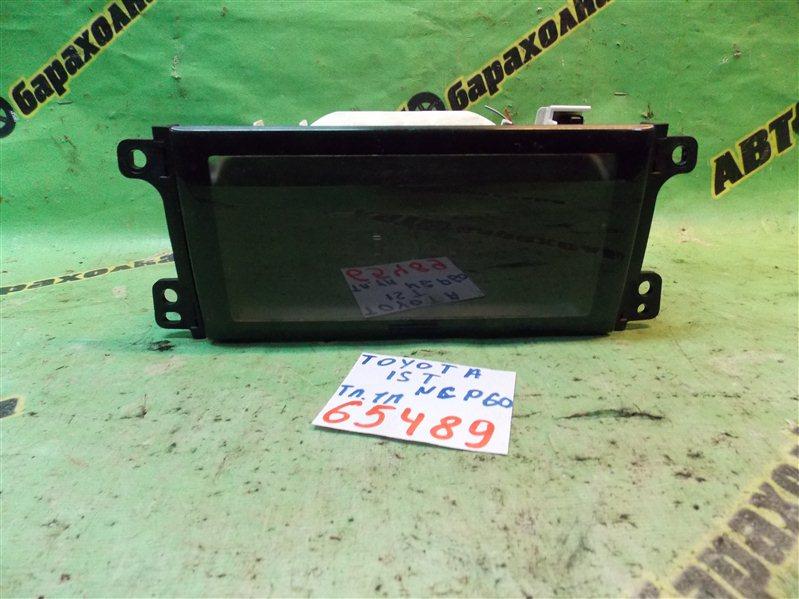 Бардачок в панель Toyota Ist NCP60 2NZ-FE 2003