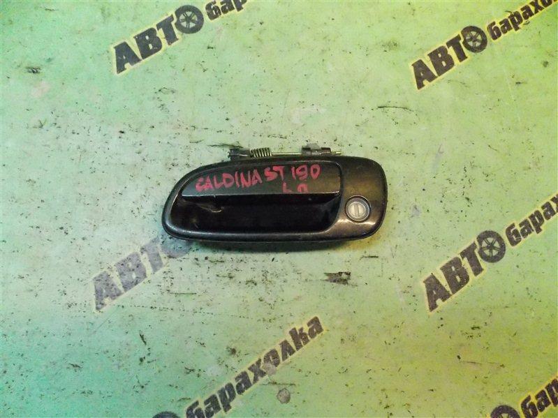Ручка двери внешняя Toyota Caldina ST190 передняя левая
