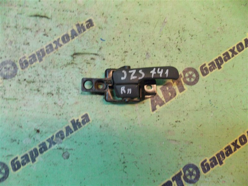 Ручка двери внутренняя Toyota Crown JZS 141 передняя правая
