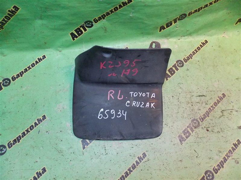 Брызговик Toyota Land Cruiser Prado KZJ95 1KZ-TE 1997 задний левый
