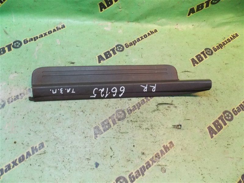 Накладка на порог Toyota Mark Ii GX90 1G-FE 1995 задняя правая